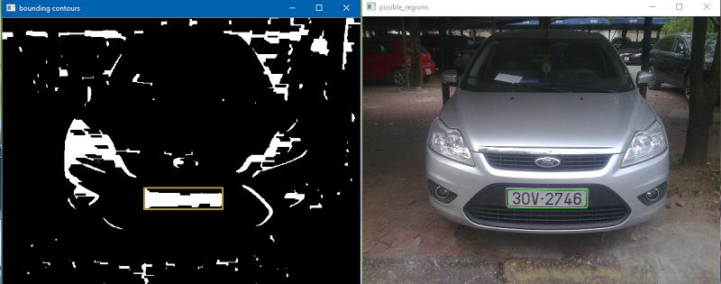 car_plate2